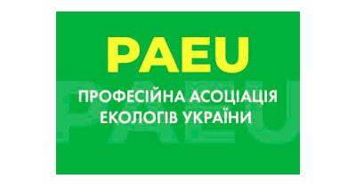 Професійна асоціація екологів України