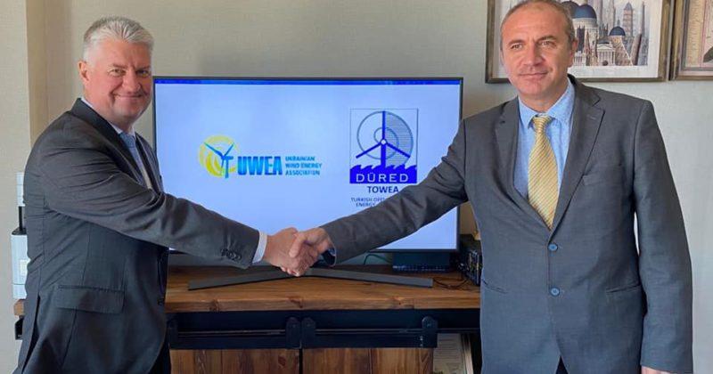 Між Українсь УВЕА та Турецькою асоціацією офшорної вітроенергетики підписано Протокол про Співпрацю